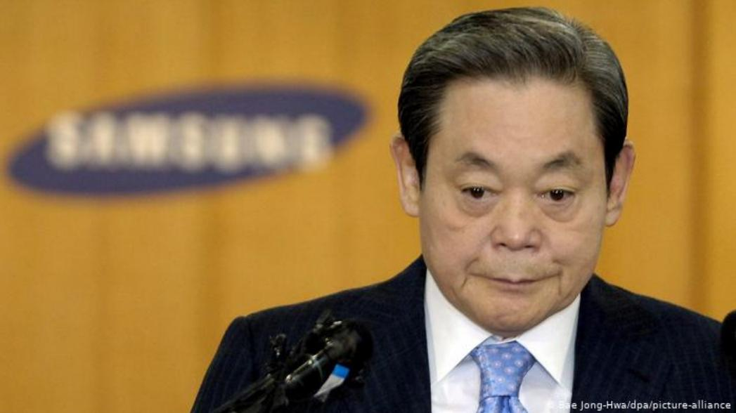 Murió presidente Samsung Electronics - ACN