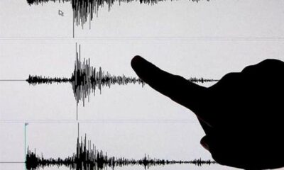 Un terremoto en Chile - noticiasACN